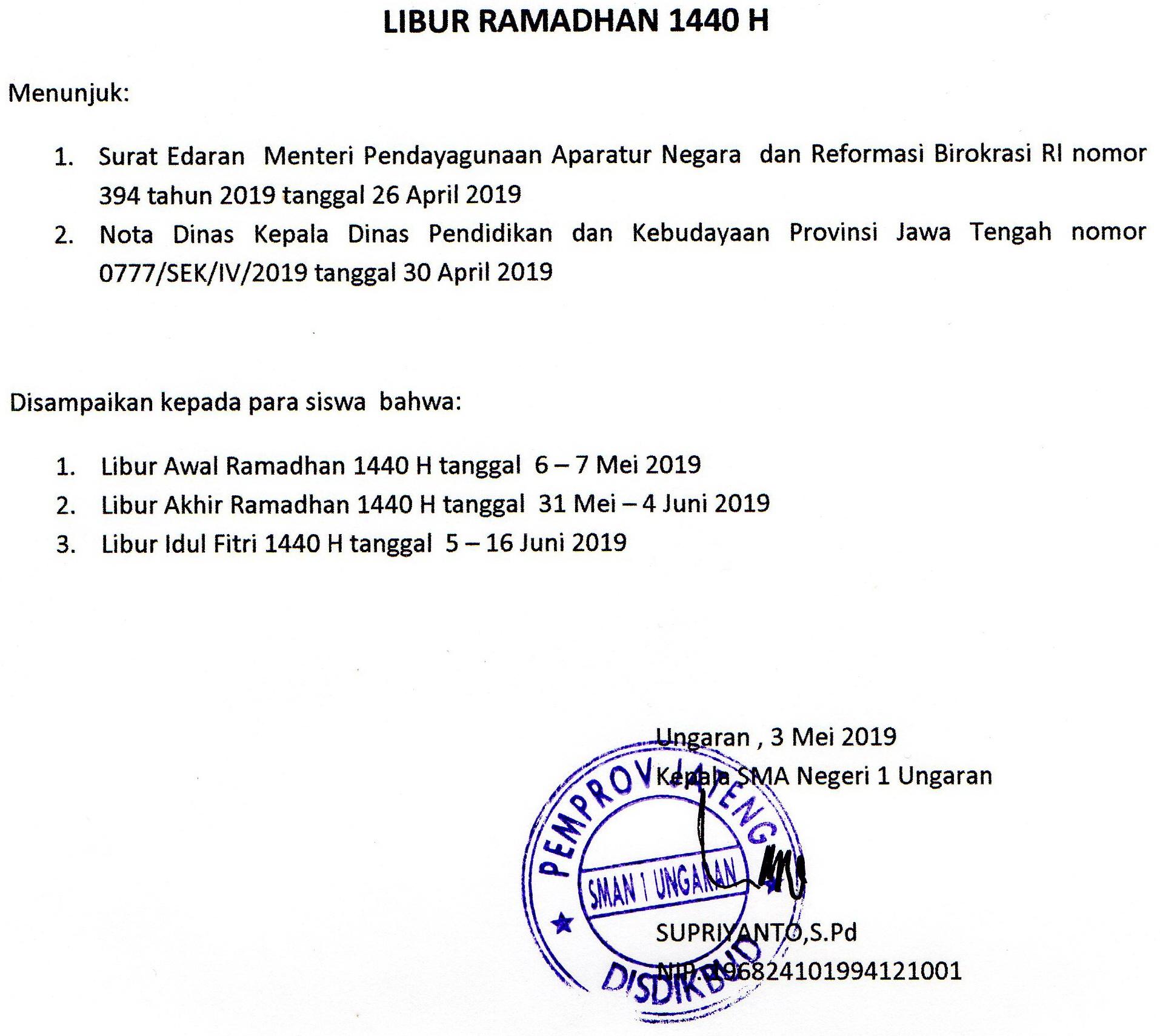Jadwal Libur Ramadhan 1440 H